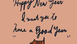 今年も宜しくお願いします。