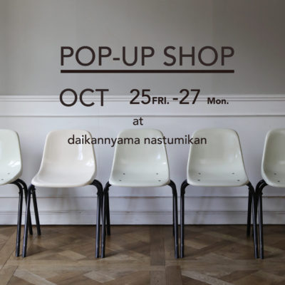 →POPUP SHOP at 代官山 懐美館